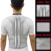 Alloy Bar Posture Corrector Scoliosis Back Brace Spine Corset Shoulder Therapy Support Posture Correction Belt Orthopedic Back