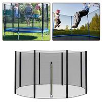 Trampoline Protective Net Anti-fall Nylon Trampoline Jumping Pad Safety Net Protection Guard Outdoor Indoor Children Supplies