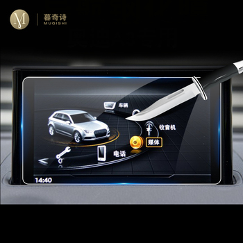 For Audi A3 S3 RS3 RS5 RS6 RS7 8V Car GPS navigation film LCD screen Tempered glass protective film Anti-scratch Refit 8 inch image