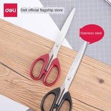 Students Manual Paper Cutters Artists round L/M/S Scissors H