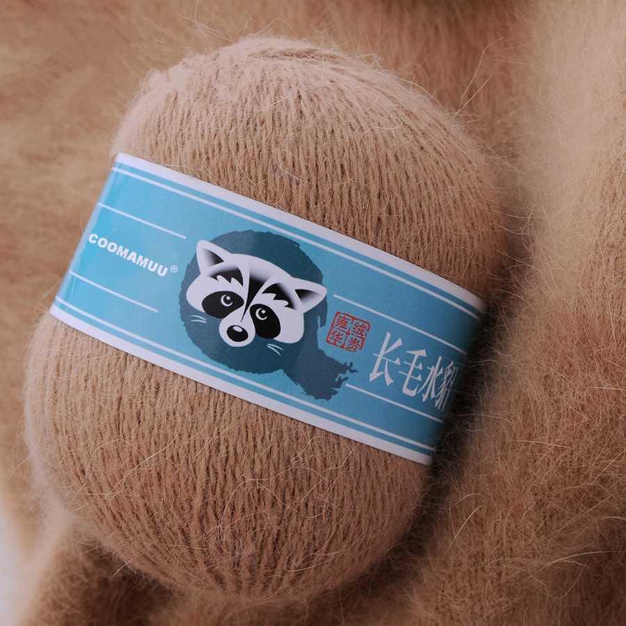 50 + 20 g 상위 학년 긴 봉 제 밍 크 캐시미어 원사 부드러운 통기성 손 뜨개질 스웨터 스카프 홈 바느질 공급 원사에 대 한 스레드