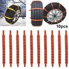 10Pcs Winter Car Tir...