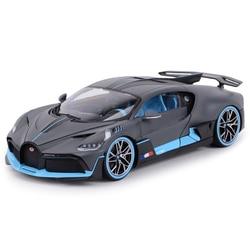 Bburago 1:18 Bugatti Divo Sports Car Static Simulation Diecast Alloy Model Car