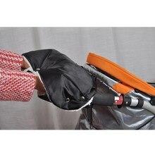 Winter Warm Stroller Gloves Waterproof Gloves Pram Accessory Stroller Mitten Winter Warm Gloves Pram Hand Muff Mitten Baby
