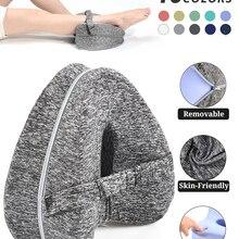 Orthopedic Pillow Legs Lying-Support-Cushion Memory-Foam Knee-Leg Pregnancy-Body Positioner