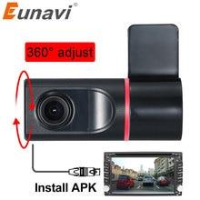 Eunavi caméra DVR pour voiture, caméra DVR, HD 140 P, 720 degrés, caméra de tableau de bord pour voiture Android, lecteur DVR USB