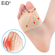 Gel de silicona antideslizante para aliviar el dolor, plantillas de Gel de Color S L, almohadilla para piel, herramienta de cuidado de los pies