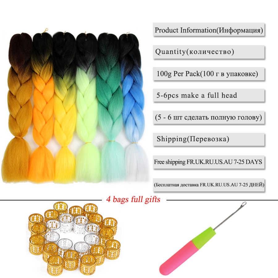 Leeons 24 インチジャンボ編組毛人工毛編みヘアエクステンション Omber 赤ピンクグレーカネカロン髪のための三つ女性