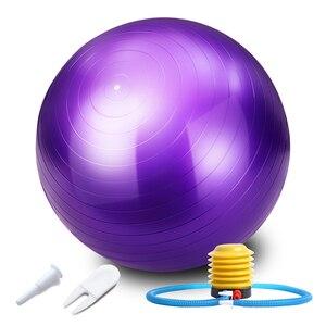 55 см 65 см 75 см Фиолетовый Мяч Для Йоги Спортивные шарики для йоги Пилатес фитнес спортзал фитбол для баланса массаж тренировка тренировочны...