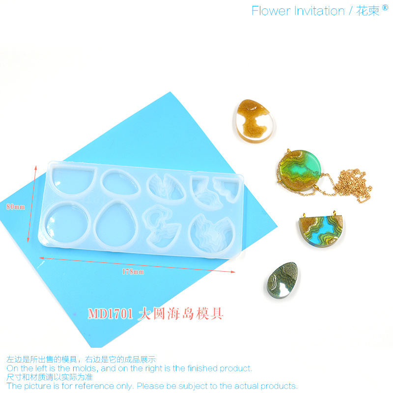 High Quality DIY Island Epoxy Resin Mold Beach Gold Powder Epoxy Crystal Mold Necklace Pendant Mould