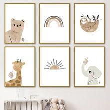 Nordic Posters And Prints Bear Elephant Giraffe Sloth Sun Rainbow Wall Art Canvas Painting Cartoon Wall Pictures Kids Room Decor