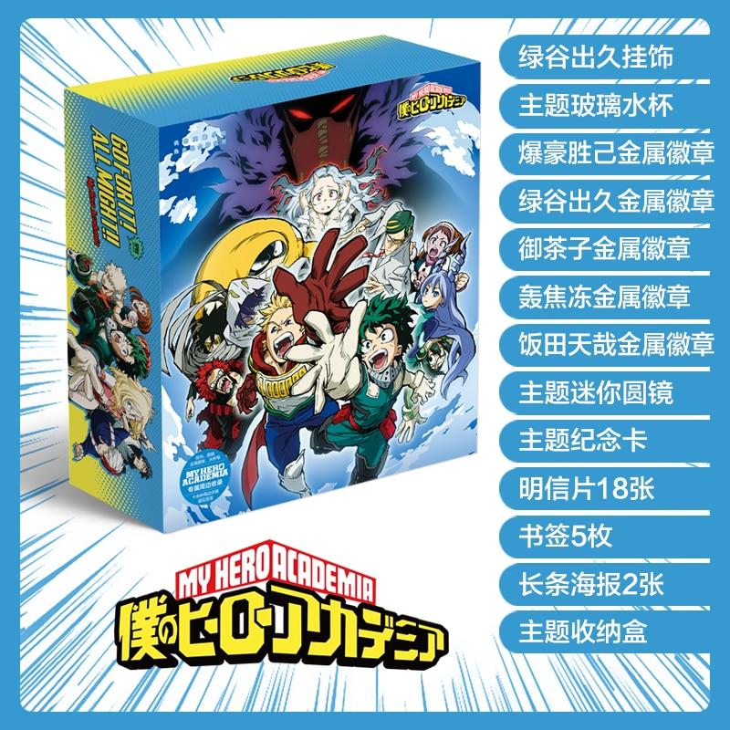 Image 2 - 1Pc Anime My Hero Academia Luxury Gift Box Water Cup Postcard Sticker and Poster Comic Set Anime AroundBookmark   -