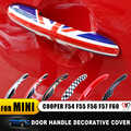 สำหรับ Mini cooper F55 F56 F54 F57 F60 Countryman รถด้านนอกมือจับประตูป้องกันกรณีรถอุปกรณ์เสริม JCW