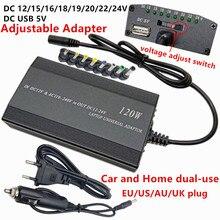 Regulowany 120W 220v 110v do 12V 15V 16V 18V 19V 20V 22V 24V ładowarka samochodowa uniwersalny AC DC zasilacz Usb Notebook
