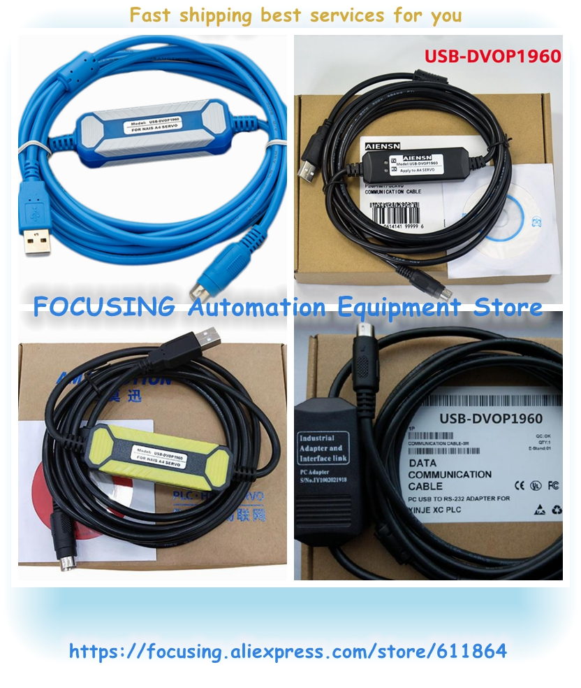 USB-DVOP1960 USB DVOP1960 Driver Debug Cable Used For A4 Serve Communication Cable