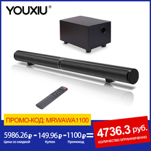 YOUXIU 65W TV Sound Bars Home Theater Soundbar Separable Bluetooth 5.0 Speakers Echo Wall Bar With Subwoofer Promotions