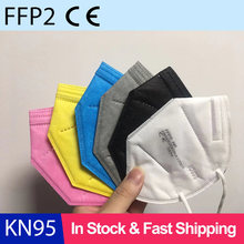 FFP2 KN95 Mask Protection 5 Layers Safety Respirator Protective FFP3 Mask Anti Dust Pollution Face Mask FAST Shipping