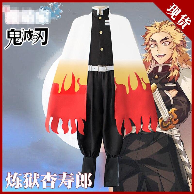Rengoku Kyoujurou Cos Demon Slayer Cosplay Costume Kimono High Quality Uniforms Free Shipping