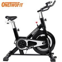 Onetwofit bicicleta estatica велосипед Крытая спортивная езда