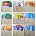 Кафник, 5 шт., национальный флаг для любой страны, из Монгольской Республики/страны, в которой он находится, или страны происхождения, 14*21 см