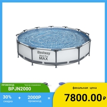 Каркасный круглый бассейн Bestway 305x76 см с фильтром-насосом