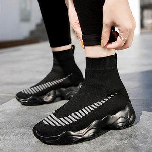 Image 4 - MWY chaussette chaussures femmes baskets chaussures décontractées femmes bottes Zapatillas Deportivas Mujer hommes formateurs chaussures de marche confortables