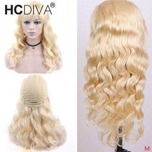 8 -- 26 polegada brasileiro onda do corpo peruca de cabelo humano com franja 613 loira peruca de cabelo humano com franja 150% máquina completa feita peruca reta