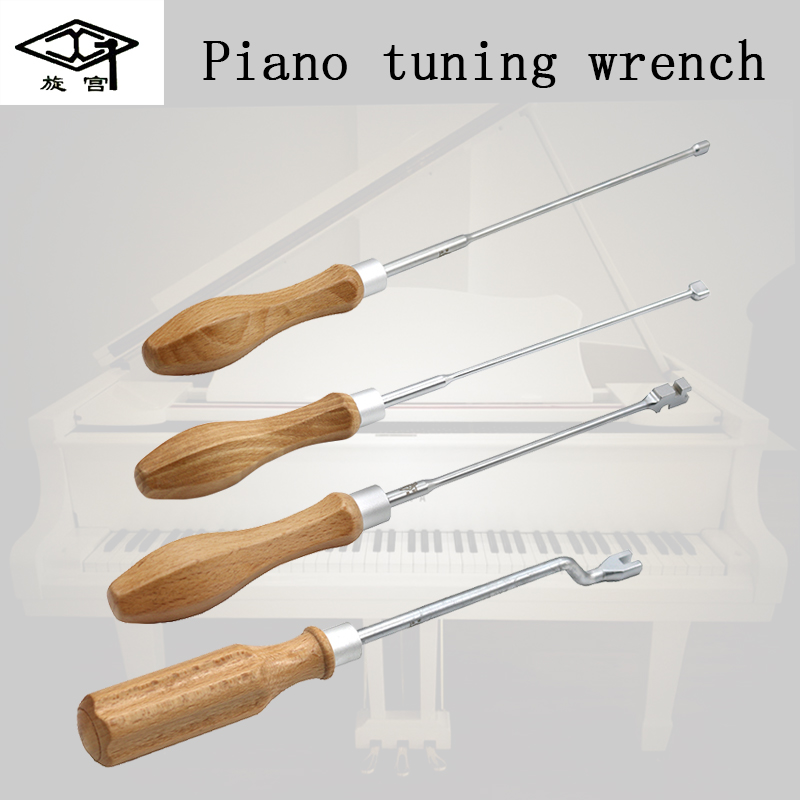 The Palace Of Piano Tuning Tuning Tool Sound Adjustment Tool