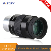 SvBony 1.25 inch 32mm Plossl  Eyepiece for Telescope 4 Element Plossl for 1.25 Astronomy Telescope Viewing Fully Coated W2192A