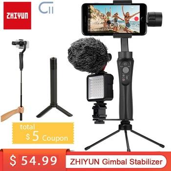 цена на ZHIYUN CINEPEER C11 Gimbal Smartphone 3-Axis Handheld Gimbal Stabilizer Camera Gimbal Stabilizer For iPhone/Samsung/Xiaomi
