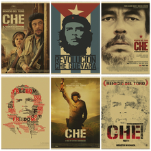 The film Che Guevara Biography classic retro poster