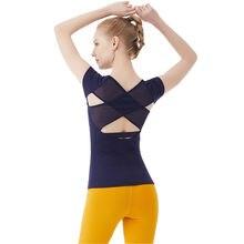Бесшовные топы для йоги женские нагрудные накладки одноцветные