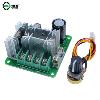 DC 6-90V Motor Speed Control Regulator PWM Motor Speed Controller Switch 15A Current Regulator High Power Drive Module image
