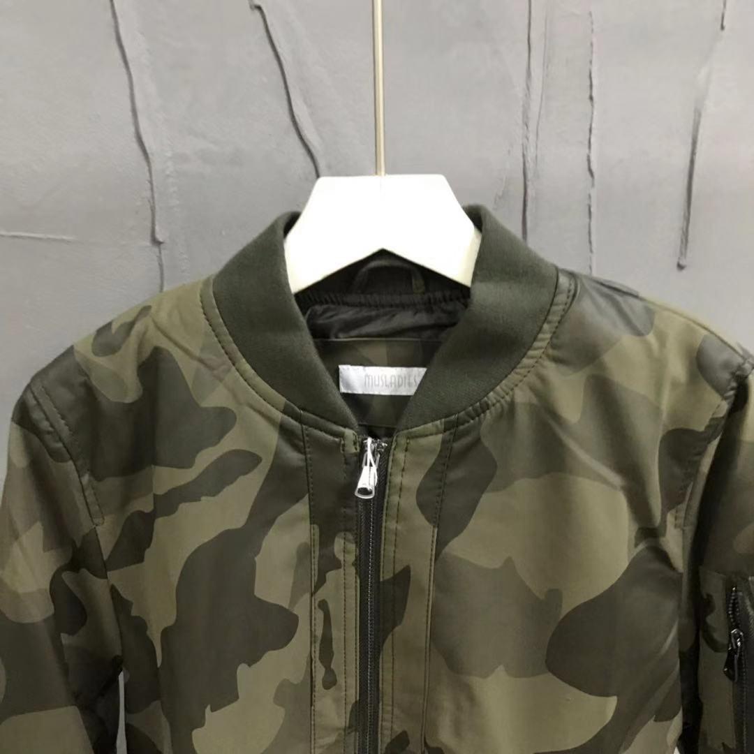 Камуфляжная короткая куртка BD 81913 - 2