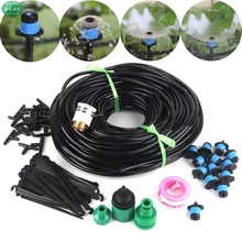 40m 20m 5m Garden Drip Watering Kits Automatic Drip Irrigation System Kit DIY Gardening Micro Irrigation Kits Fountain Sprinkler