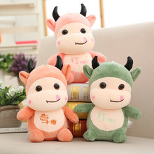Cute cow plush toy calf doll child holding sleeping rag doll baby sleeping pillow student school bag pendant children bedroom de(China)