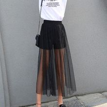 Fashion Sexy Solid High Waist Skirts Trendy Female Mid-Calf Skirt Black See-through Mesh Skirts