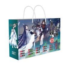 Grand maître de la culture démoniaque Anime sac chanceux Mo Dao Zu Shi jouet carte postale affiche signet cadeau sac Fans cadeau