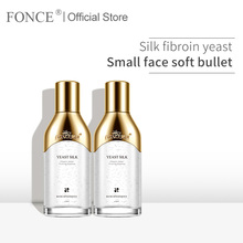 Fonce Silk Protein Yeast Beauty Water Firming Toner Brightening Skin Tonic Moisturizing Lotion 80ml