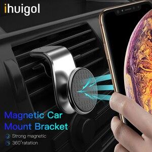 Автомобильный магнитный держатель ihuigol, универсальный мобильный телефон, автомобильный магнитный держатель на вентиляционное отверстие д...