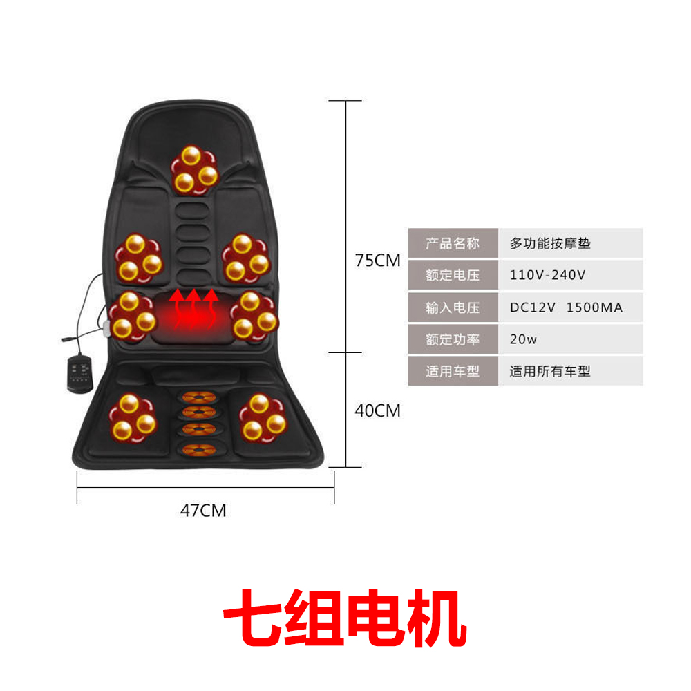 Car Electric Massage Chair Pad Heating Vibrating Back Massager Chair Cushion Home Office Lumbar Pain Relief With Remote Controls