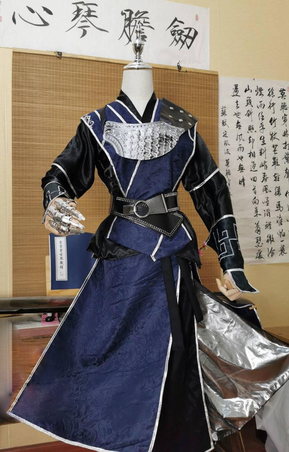 Xue Meng Cos Moran Black Male Costume Hanfu With Bust Armour And Finger Armour Swordman Cosplay Hanfu For TV Play Drama Hanfu