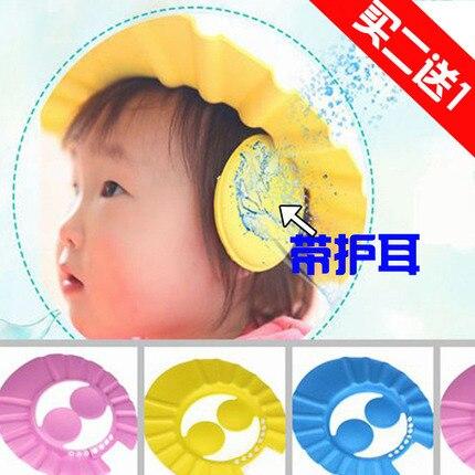 Baby Shower Cap Waterproof Earmuff Kids Miracle Baby Sponge Infant Shampoo Hat Adjustable Extra-large CHILDREN'S Bathing Shower