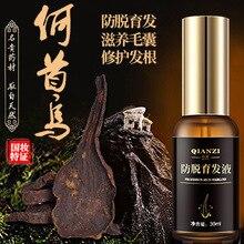 30ML Fast Hair Growth Essence Oil Ginger Hair Growth Serum Nourishing Soften Treatment Hair Loss Repair Damaged Hair