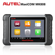 Autel MaxiCOM MK808 Car Diagnostic Tool All System OBD Diagn