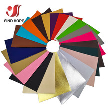 A4 A5 20*120CM Litchi PU Leather Vinyl Fabric Faux Leatherette For Earring Sewing Bag Clothing Car DIY Bow Material Sheet Roll