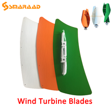 300w 500w 600w 800W FS 1,05 m 2m de turbina de viento hojas con Hub Vertical generador de Nylon hojas 24V 220V DIY hojas Homeuser venta