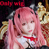 Only wig-one size