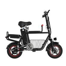 12 Inch Parent-Child Electric Bicycle Bike Two Wheels Electric Bicycles 400W 48v 35KM/H Electric Scooter With Seat For Adult