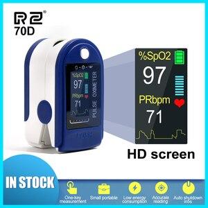 Image 1 - RZ الإصبع نبض مقياس التأكسج معدل المنزل ضغط الدم الرعاية الصحية CE OLED عرض الأكسجين إنذار الإعداد